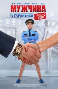 Афиша кинотеатров 29.10-04.11.12
