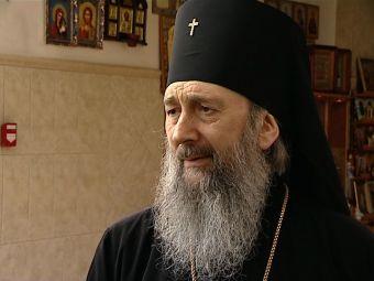 Поздравление архиепископа