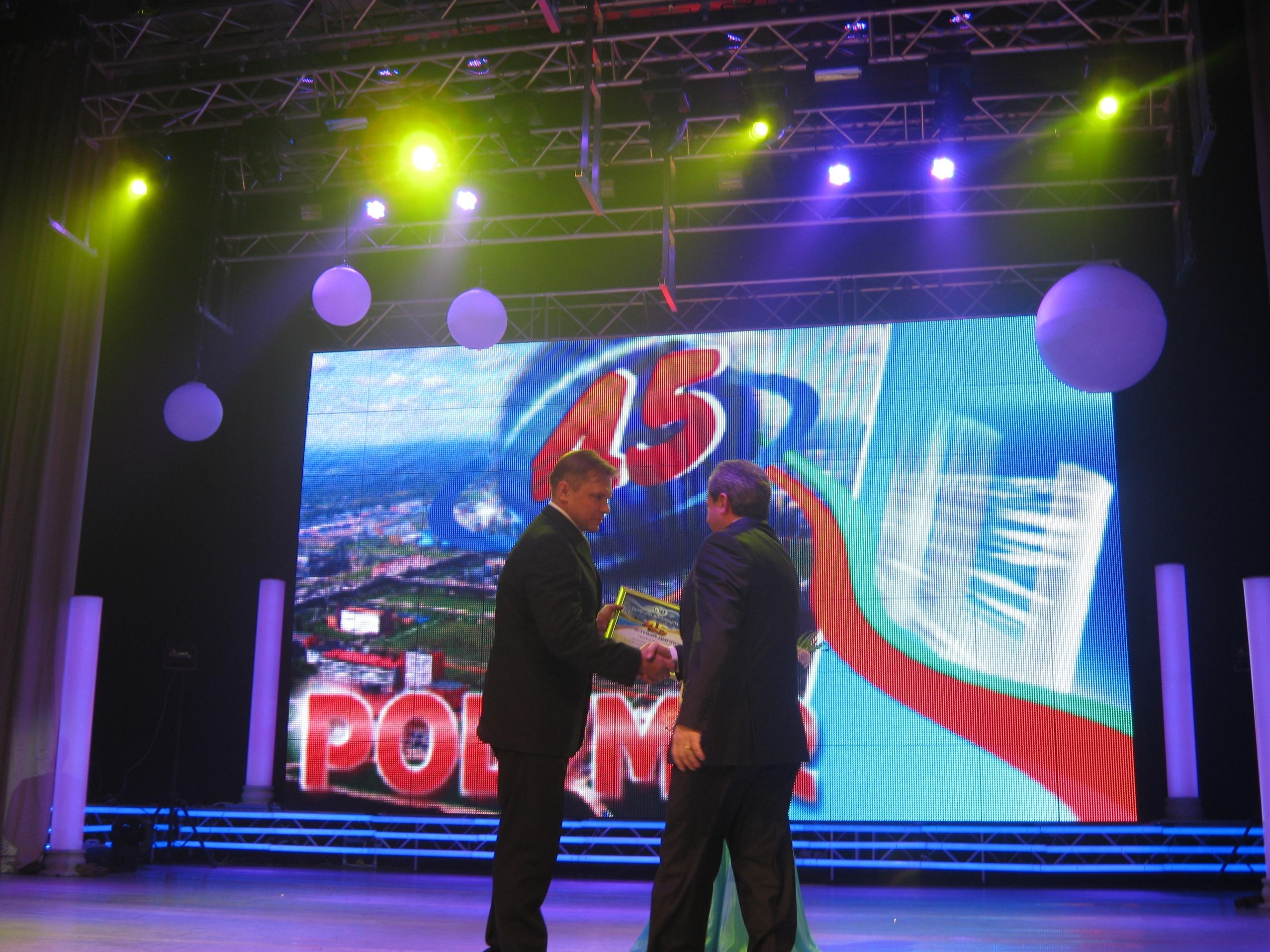 ОАО «Нафтан» отметил 45-летие 1