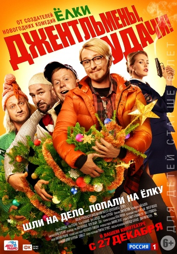 Афиша кинотеатров 04.02-10.02.13 + трейлеры к фильмам