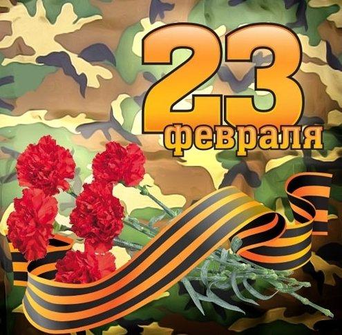 Мероприятия города Полоцка к 23 февраля