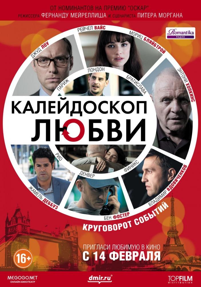 Афиша кинотеатров 04.03-10.03.13 + трейлеры к фильмам