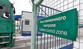 Задержана контрабанда на 21 709 000 рублей