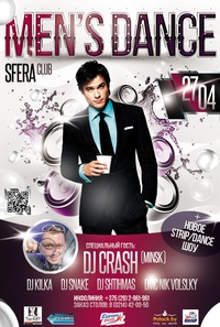 "27.04.2013 ""MEN'S DANCE"" @ SFERA Club"