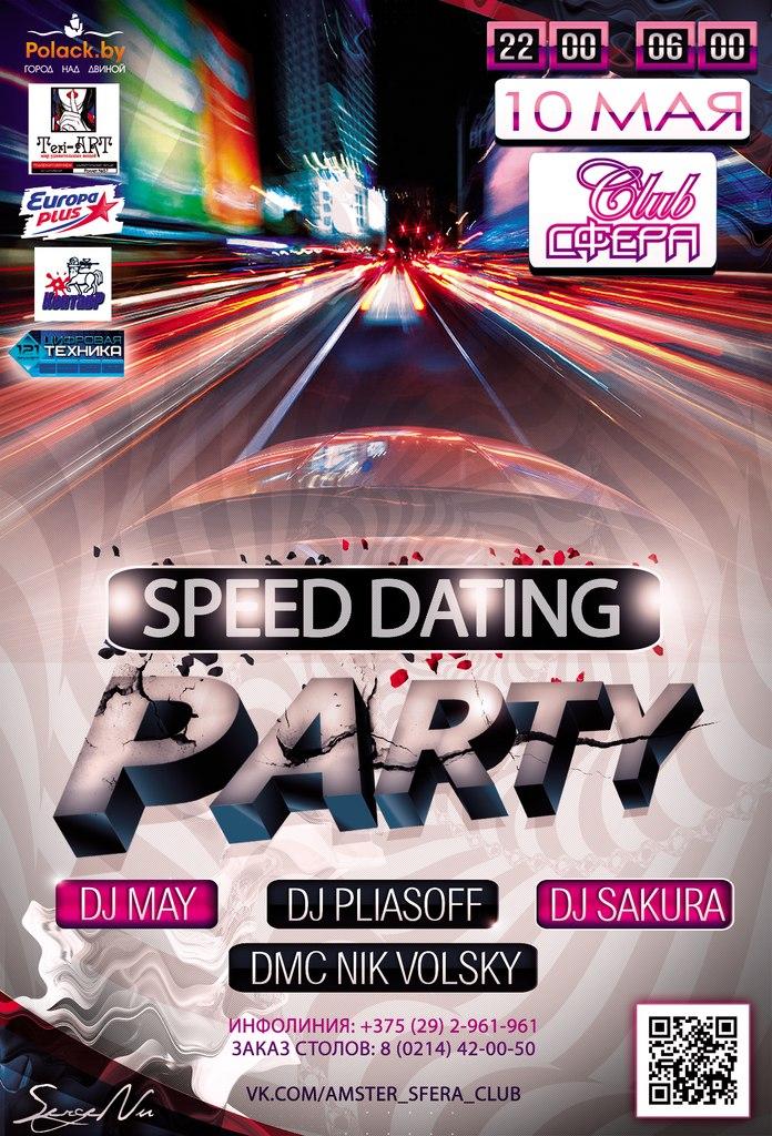 "10.05.2013 ""Speed Dating Party"" @ SFERA Club"
