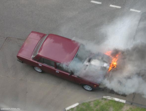 Пожар автомобиля