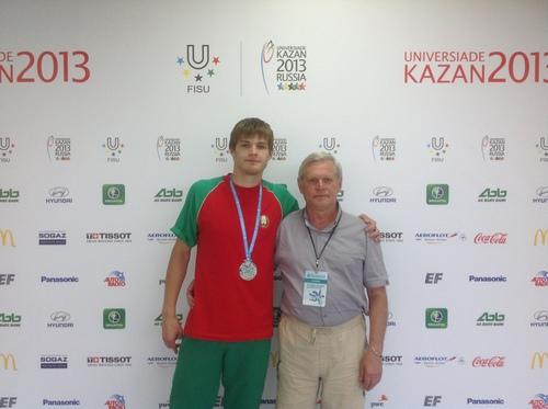 Медаль Дмитрия Гаврилова