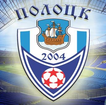 «Полоцк» – «Слоним» – 0:0