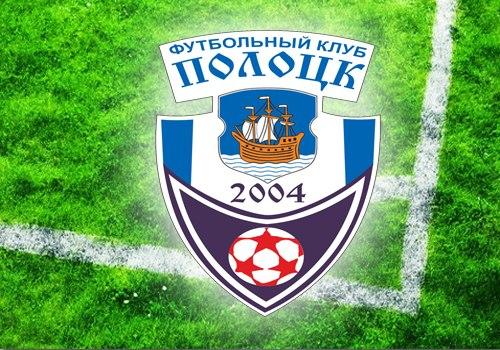ФК «Полоцк» сыграл вничью с клубом СКВИЧ