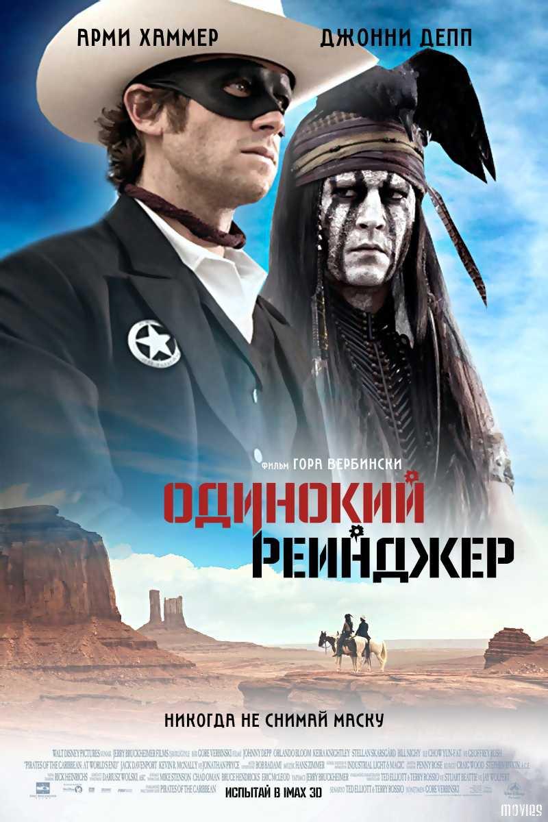 Афиша кинотеатров 05.08-11.08.13 + фильмы онлайн