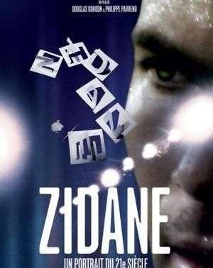 Зидан: Портрет 21-го века (2006)