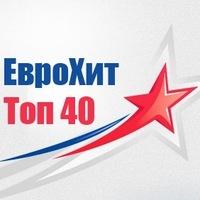 """""""Еврохит ТОП 40"""" в PLASTiliNe 20 июля"""