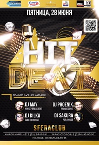 "28.06.2013 ""HIT BEAT"" @ SFERA Club"