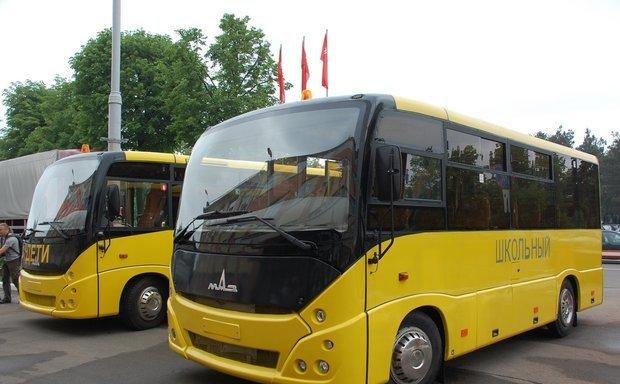 К новосу учебному году - новые автобусы!
