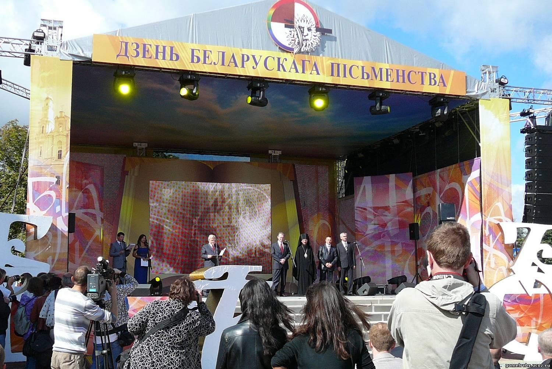 Полоцк представит Витебскую область на Дне белорусской письменности