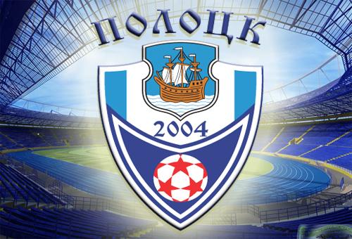 «Полоцк» играл против «Сморгони»