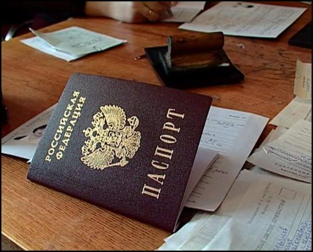 Временная регистрация для граждан РФ