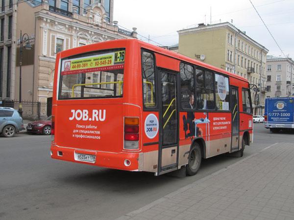 Петербургская транспортная компания