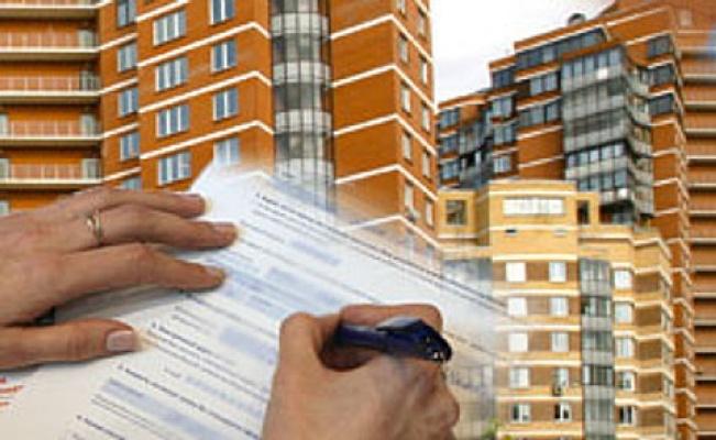 Приватизации жилья