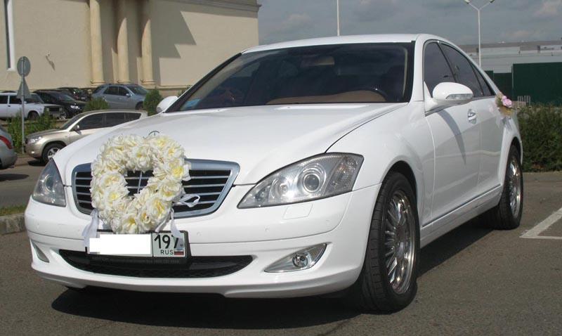 авто напрокат на свадьбу