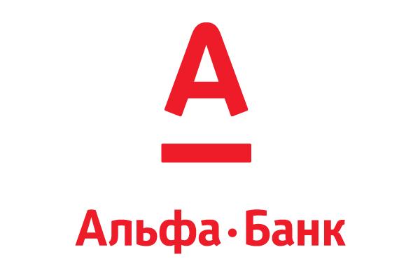 Webmoney альфа банк