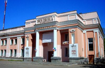 Месть Михасевича