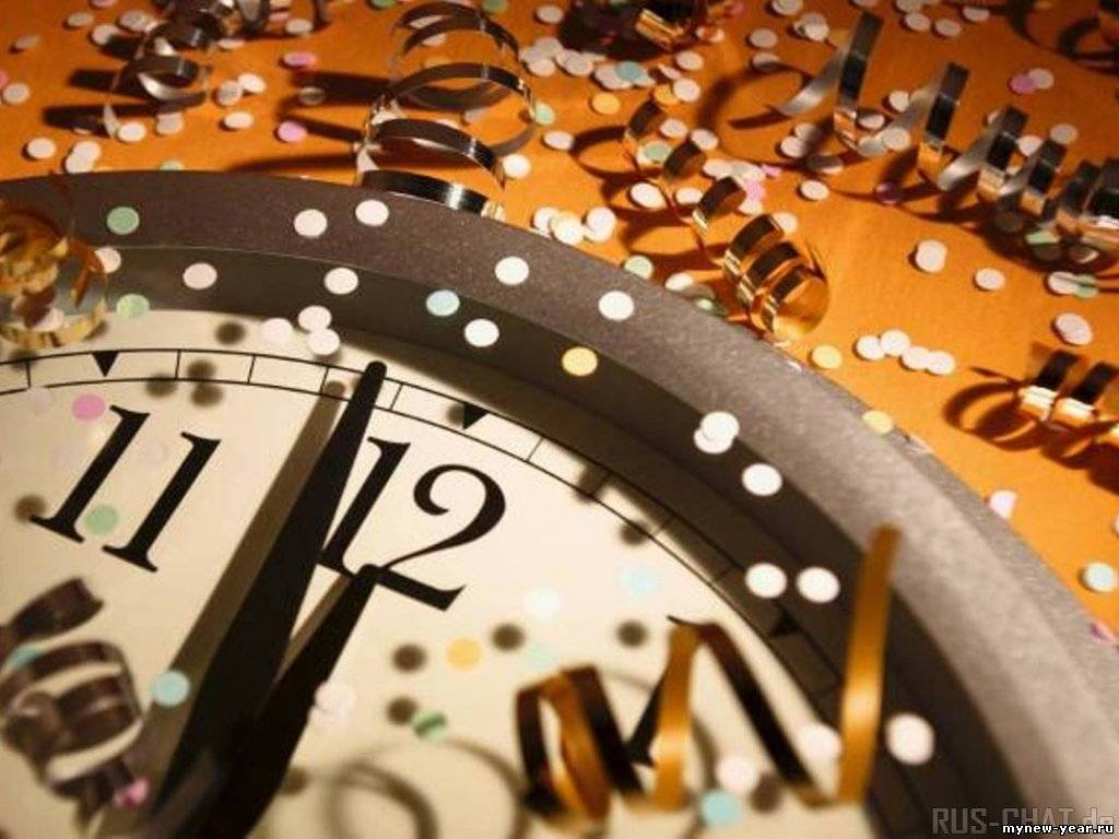 Заветные желания на Новый год