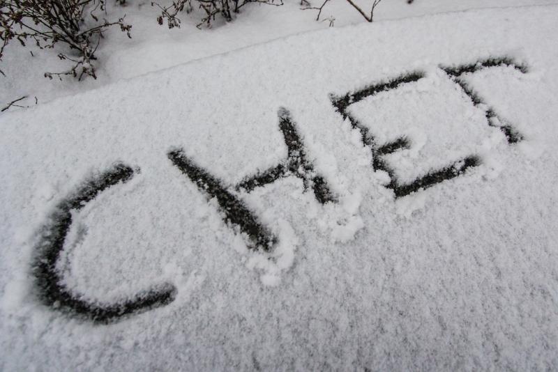 Погода в Биробиджан