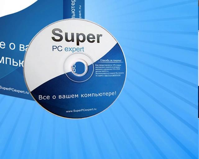 Видео курс superpcexpert