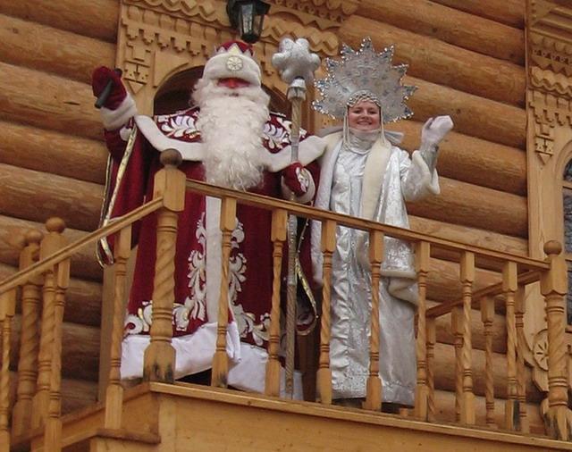Веселые путешествия Деда Мороза и Снегурочки