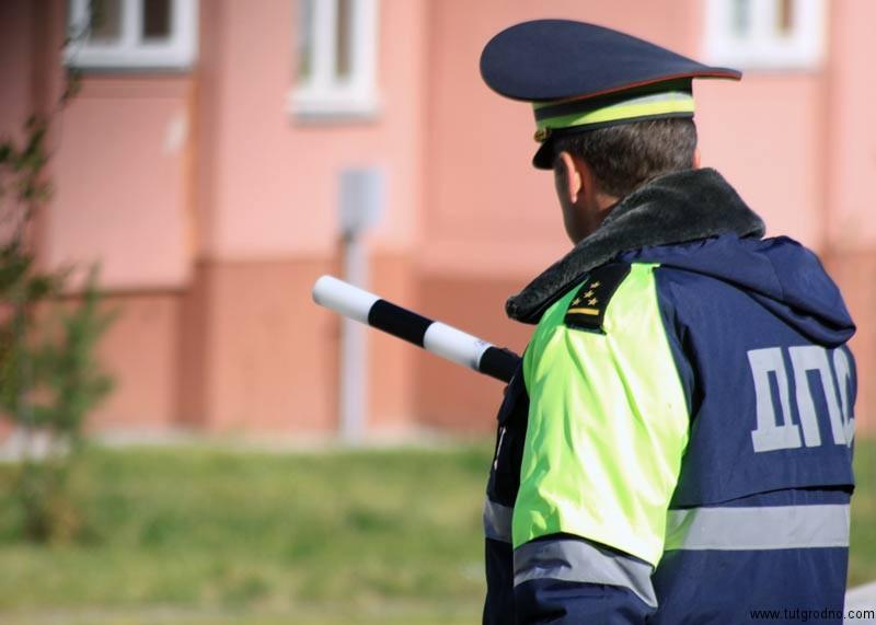 Нарушитель получил штраф в тысячу базовых величин