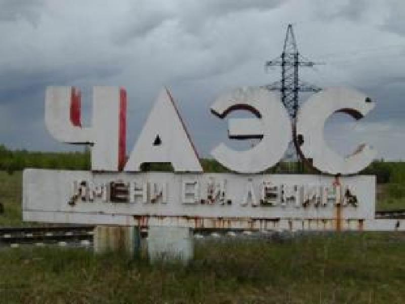 Катастрофа на Чернобыльской АЭС. Рассказ от первого лица