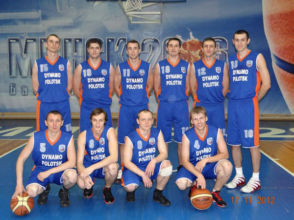 «Динамо» снова чемпион
