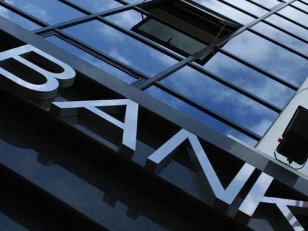 Не знаете, как получить банковское поручительство?