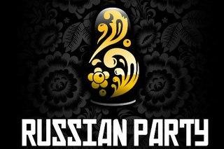 Только русское