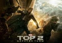 Тор 2: Царство тьмы / Thor: The Dark World (2013)
