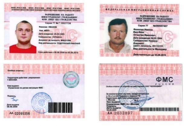 Право иностранных граждан на работу будет регулировать патент