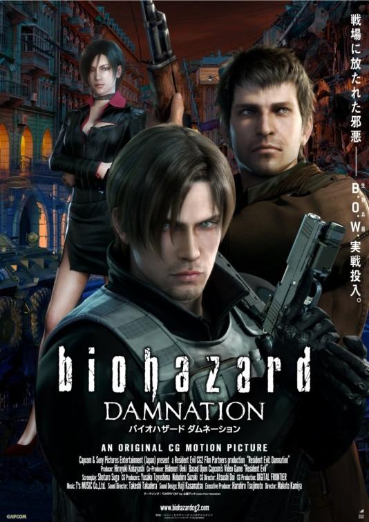 Обитель зла: Проклятье. Вредитель – организмы войны / Resident Evil Damnati ...