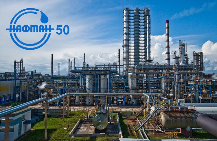 ОАО «Нафтан»: размеры инвестиций так же грандиозны, как и планы