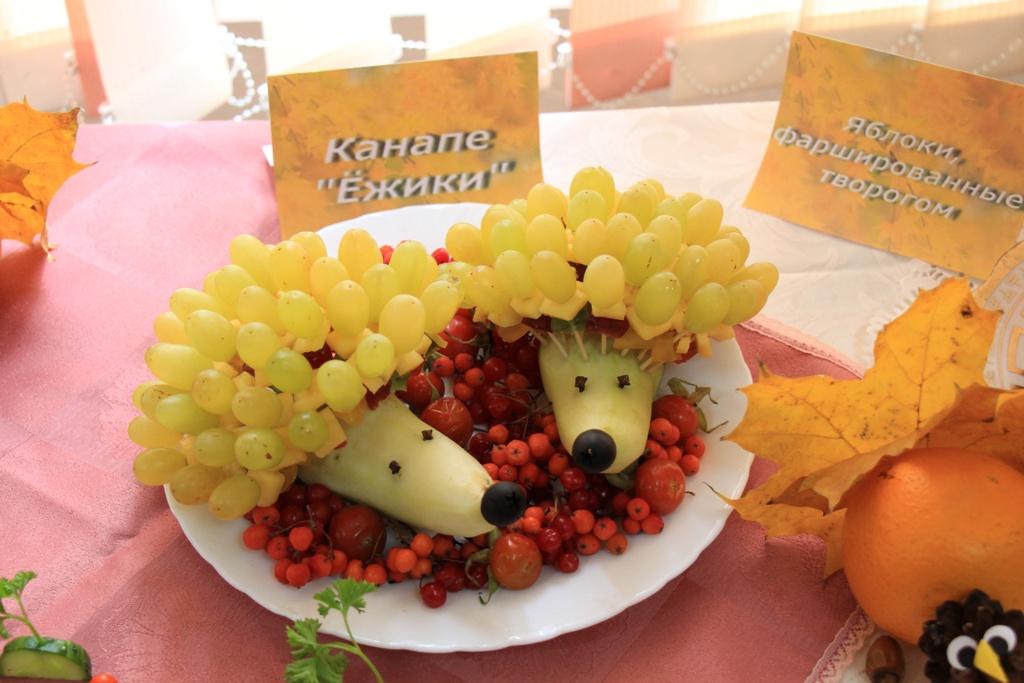 «Щедрая осень» продемонстрировала свои дары в столовой ПГГ №1 им.Франциска  ...