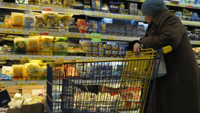 цены в супермаркете