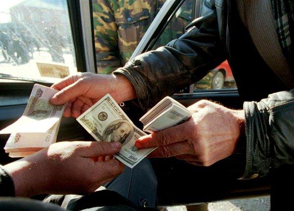 В Новополоцке задержан валютчик