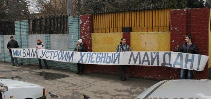 Одесситы устроили «хлебный майдан»