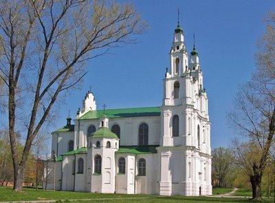 Национальный Полоцкий историко-культурный музей-заповедник мероприятия с 20 ...