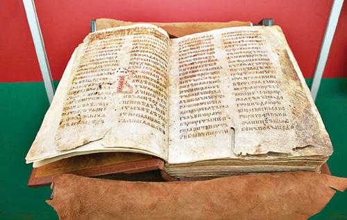 Документ полоцких архиепископов XV века обнаружен в Нижнем Новгороде