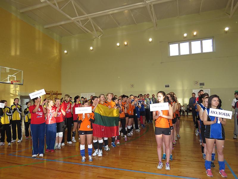 Международный турнир по волейболу в Полоцке