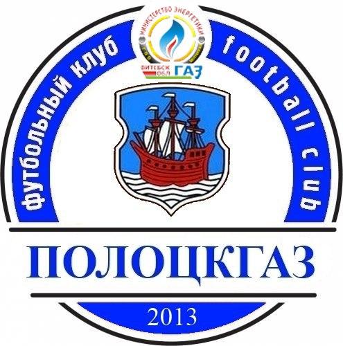 «Полоцкгаз» получил первую победу в сезоне