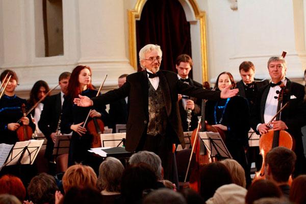 XXVIII Международный фестиваль старинной и современной камерной музыки в По ...