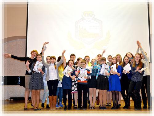 ПГУ встретил участников фонетического конкурса