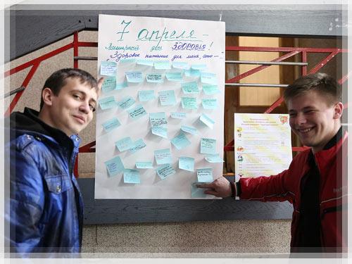 В ПГУ прошла «Неделя здоровья - 2015»